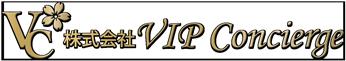vip-concierge